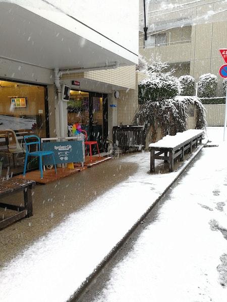 OpenSource Cafe, Shimokitazawa, Tokyo