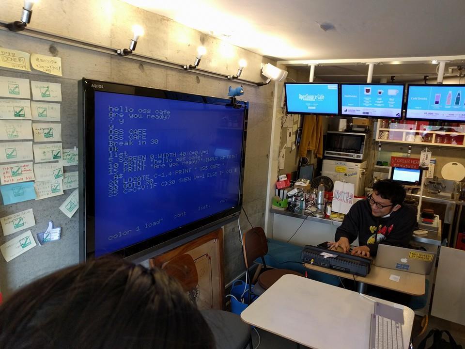 OSS Cafe, Tokyo