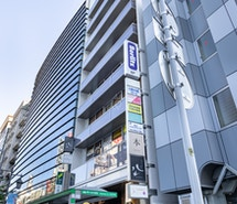 Regus - Tokyo, Roppongi Ekimae profile image