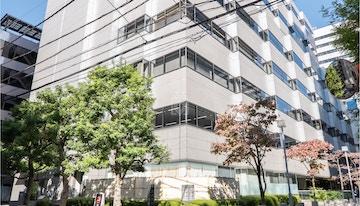 Regus - Tokyo, Shiba Daimon image 1