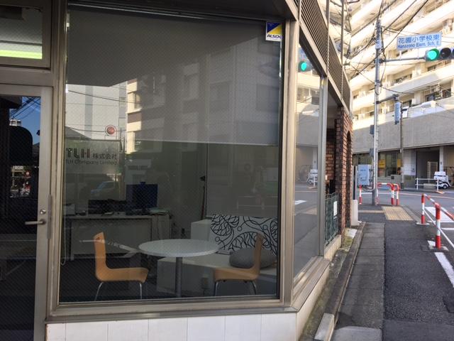 Shinjuku Gyoenmae Shop Front Office, Tokyo