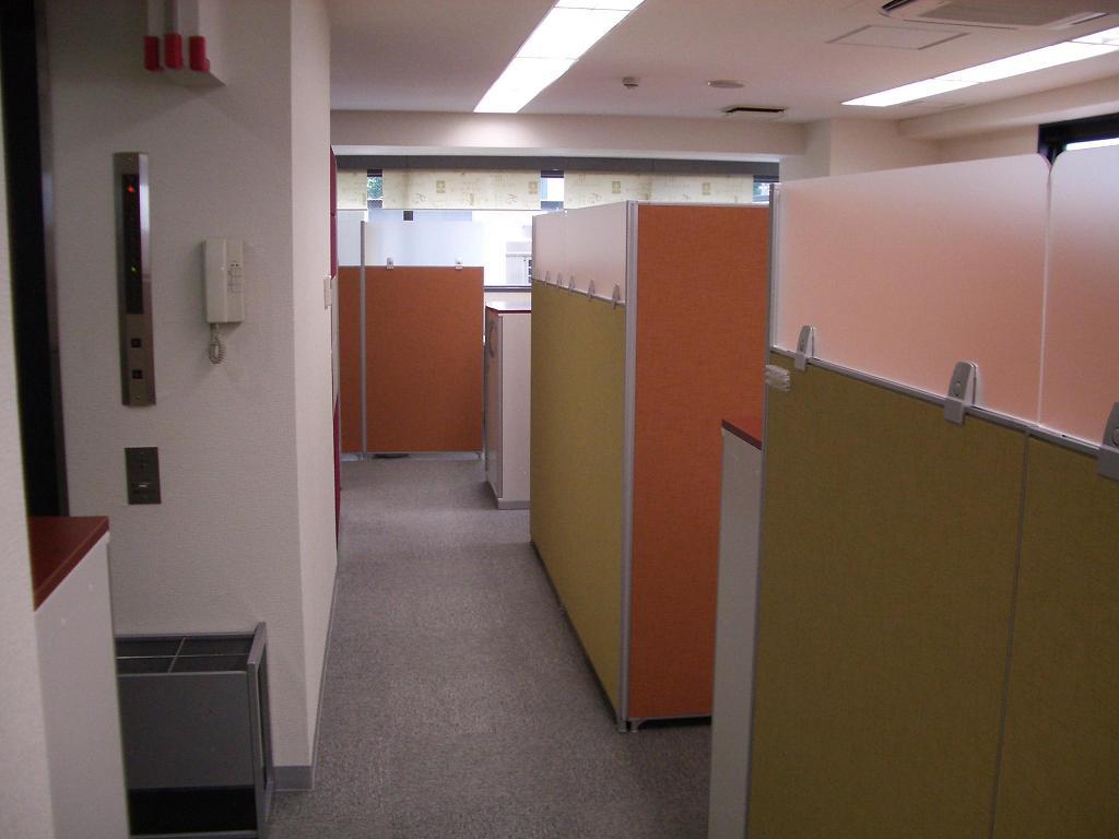 Soft Office Nakano, Tokyo
