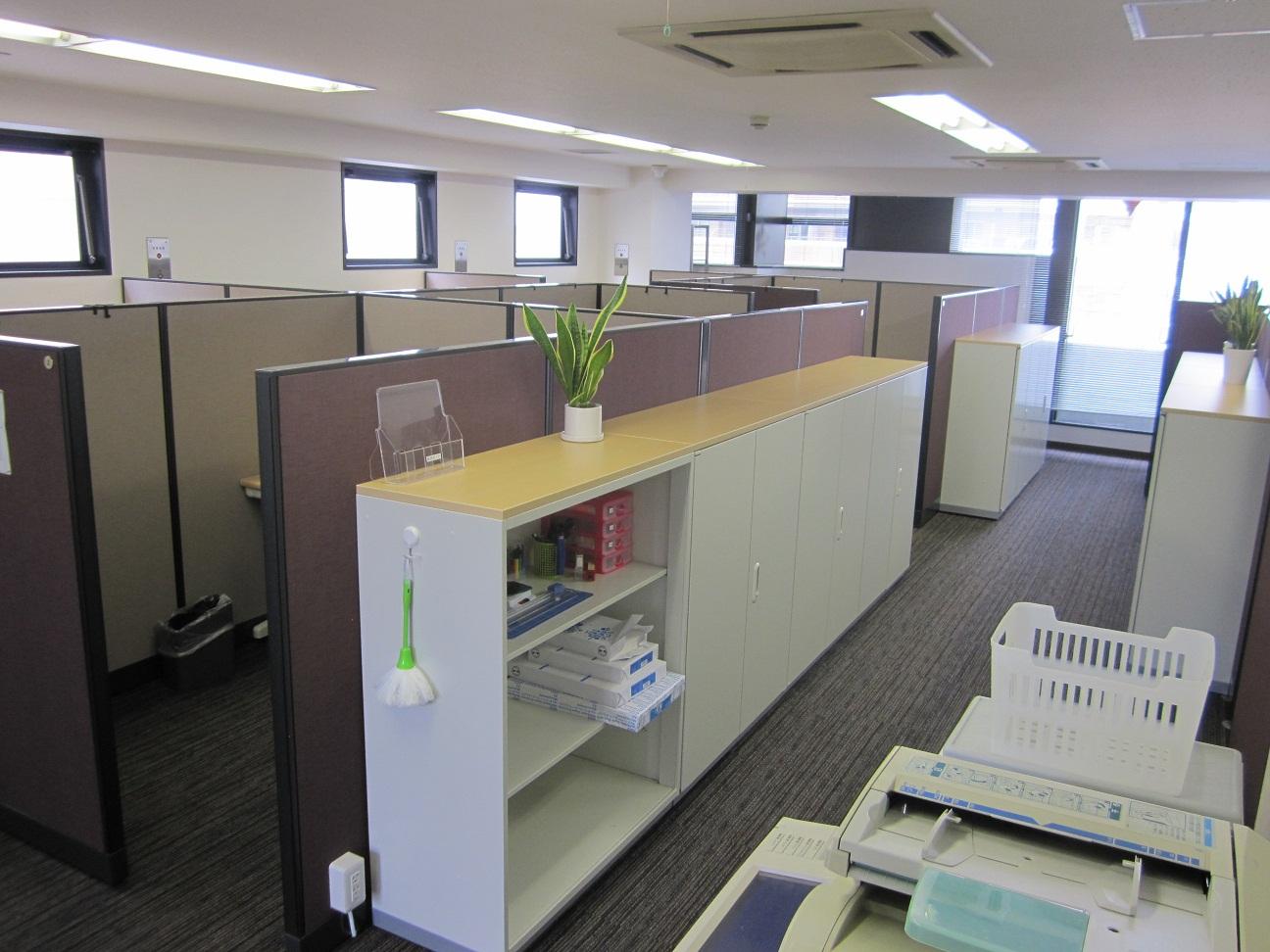 SoftOffice Senju, Tokyo