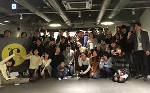The C, Tokyo