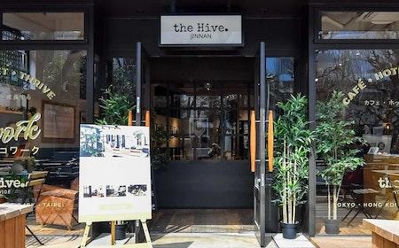 the Hive Jinnan, Tokyo