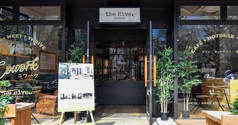 the Hive Jinnan, Tokyo | coworkspace.com