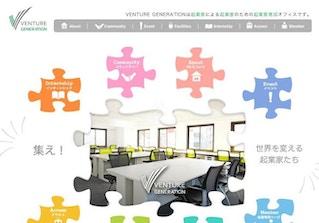 Venture Generation image 2