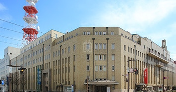 Regus - Toyama, Denki Building profile image