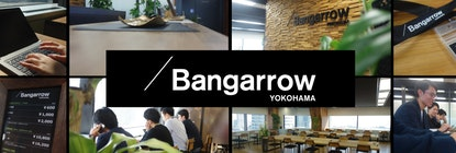 Bangarrow