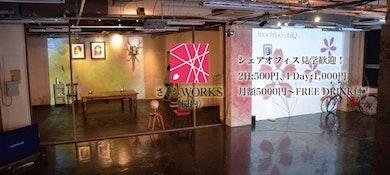 Sakura Works