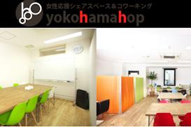 Yokohamahop, Ebina