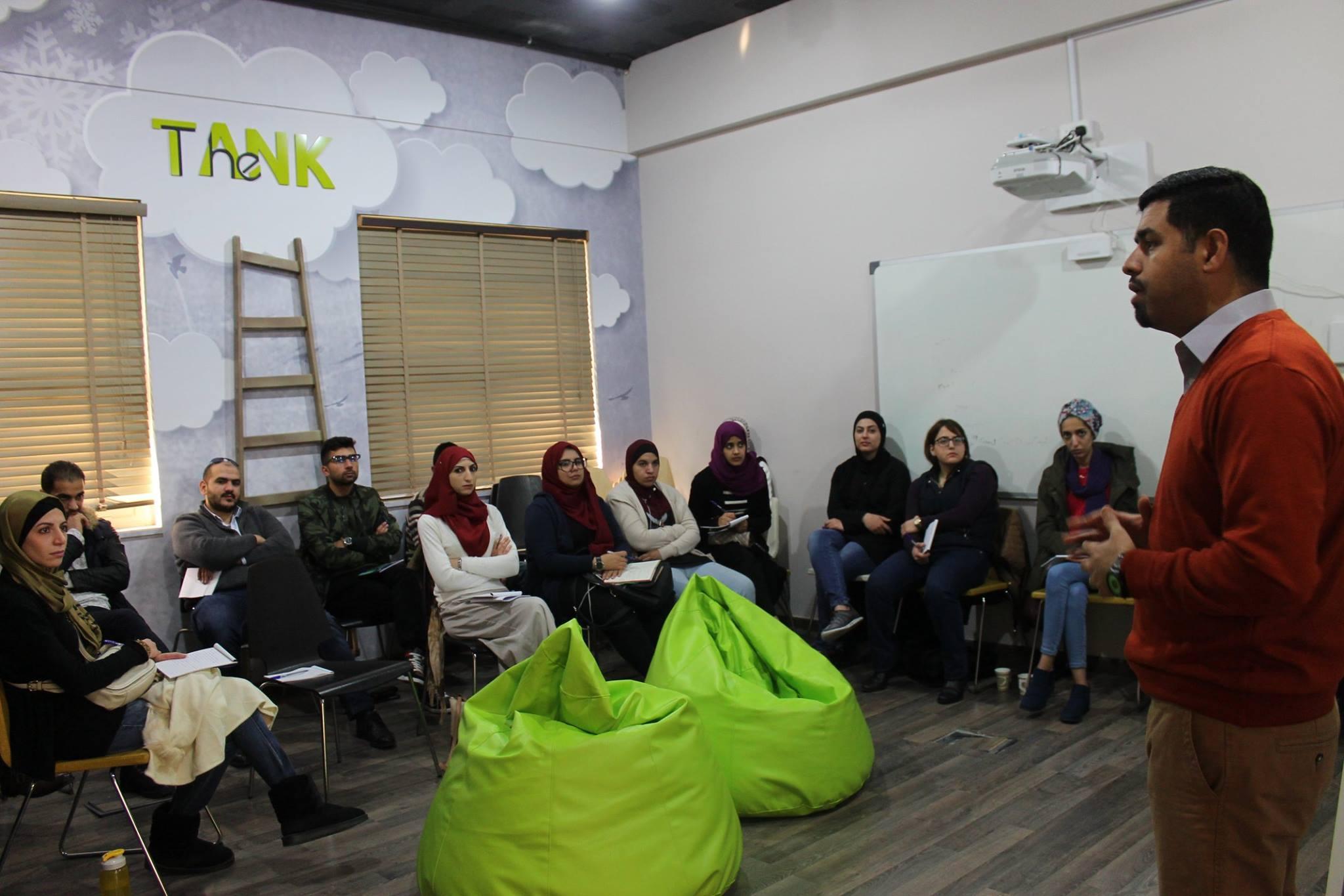The Tank (Umniah), Amman
