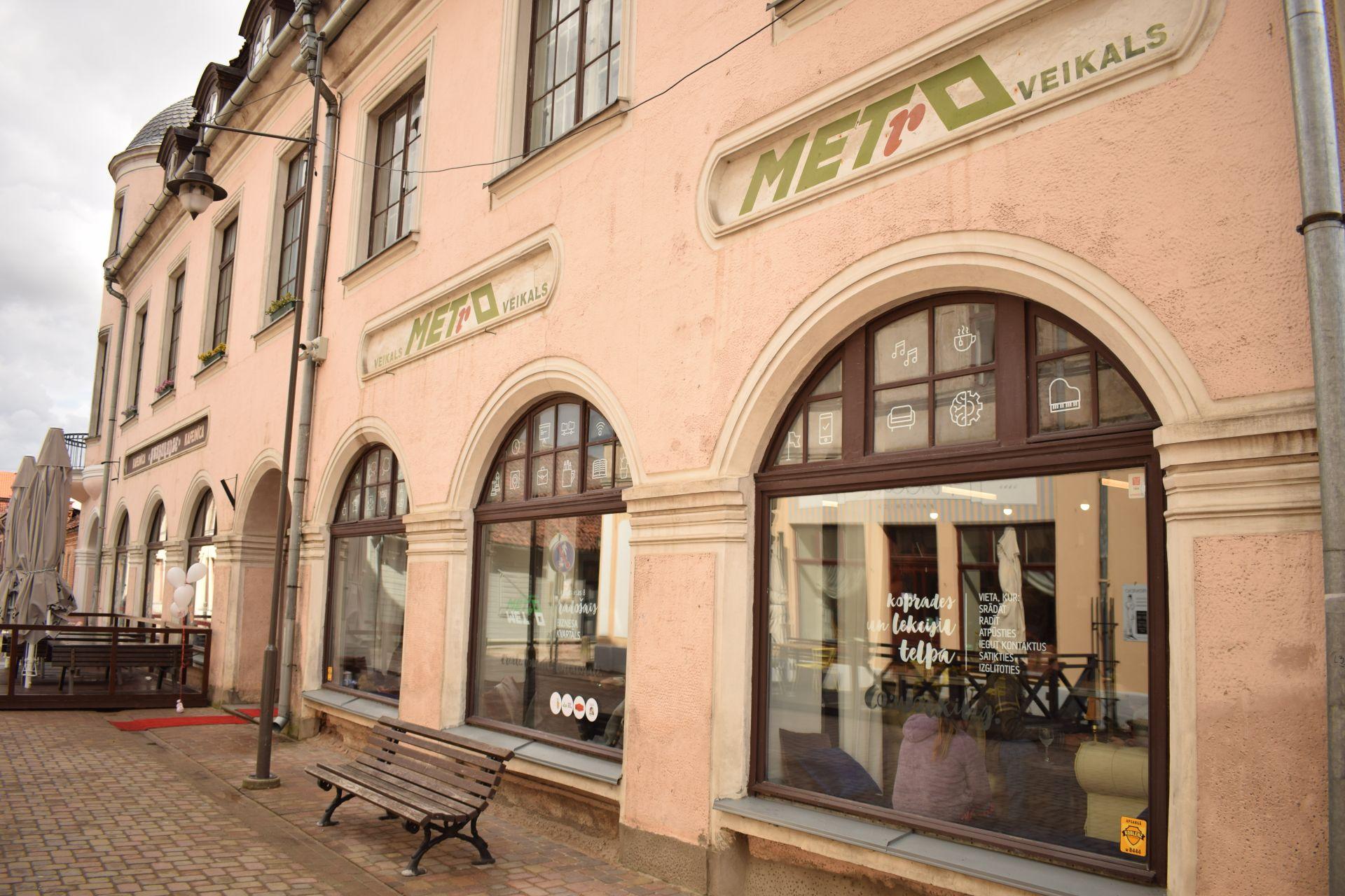 METRO CoworkingKuldiga, Kuldiga