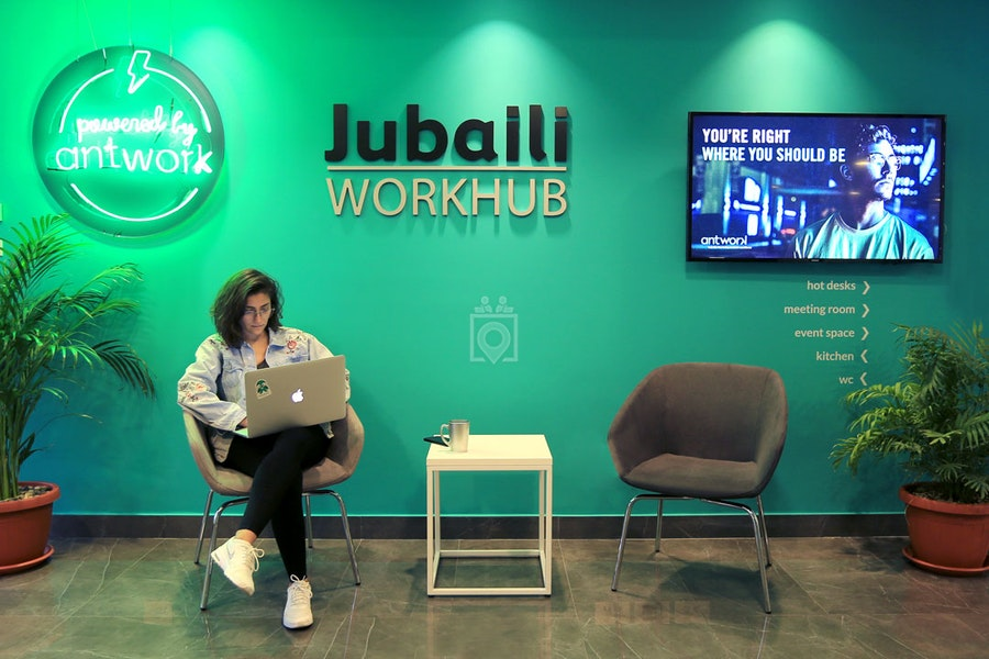 Jubaili Workhub powered by antwork, Sidon