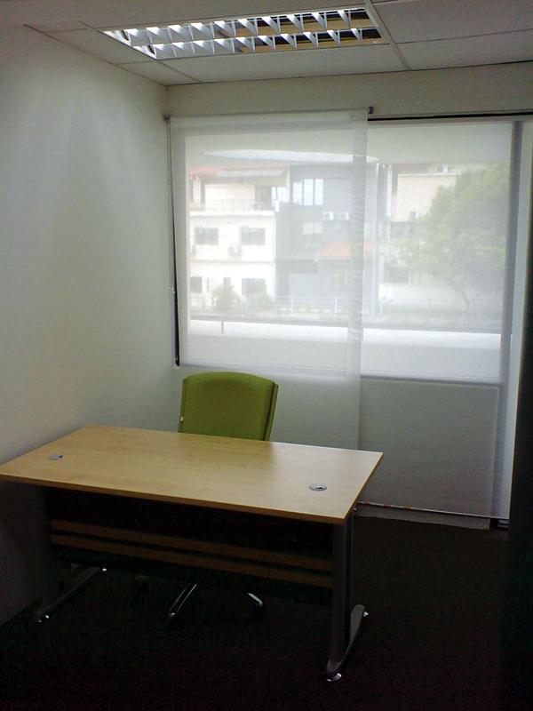 The Boutique Office, Kuala Lumpur
