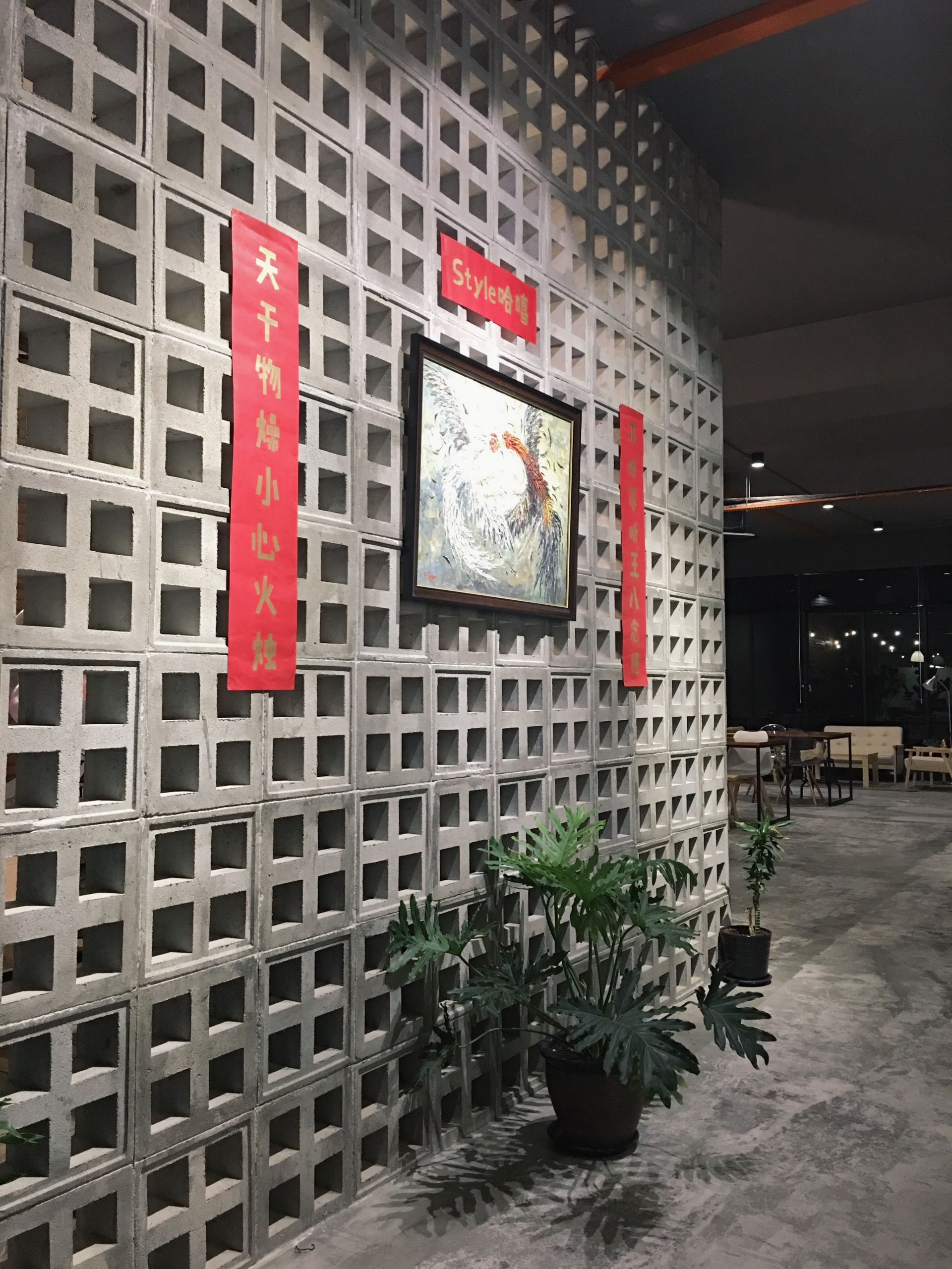 Spacebar, Shah Alam