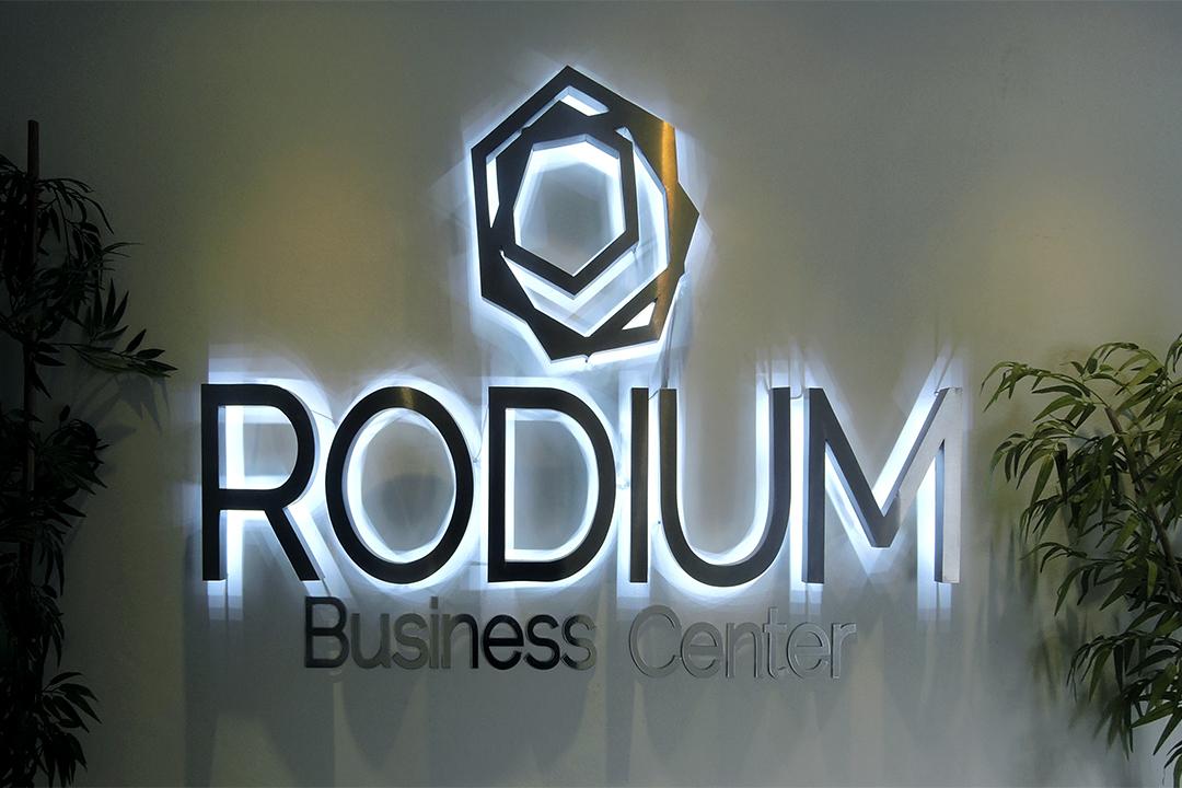 Rodium Business Center, Merida