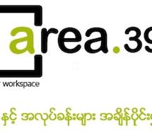 area.39 workspaces & classrooms profile image