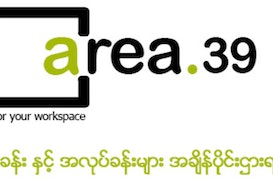 area.39 workspaces & classrooms, Yangon