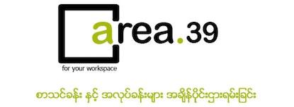 area.39 workspaces & classrooms