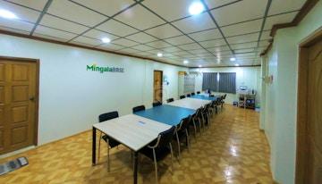 MingalaBASE image 1