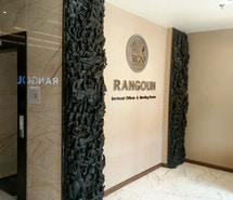 Rangoun Serviced Offices and Meeting Rooms profile image