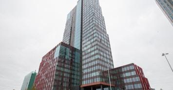 The Office Operators - WTC Almere profile image