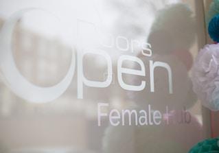 Doors Open Female Hub image 2