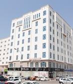 Regus - Muscat, Al Khuwair profile image