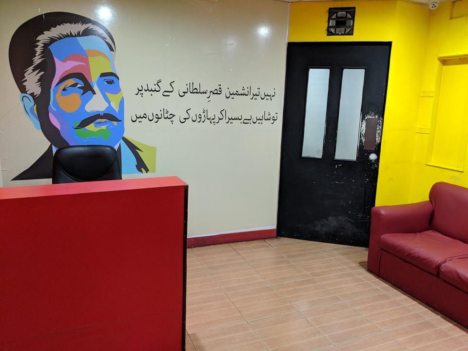 SandBox, Karachi