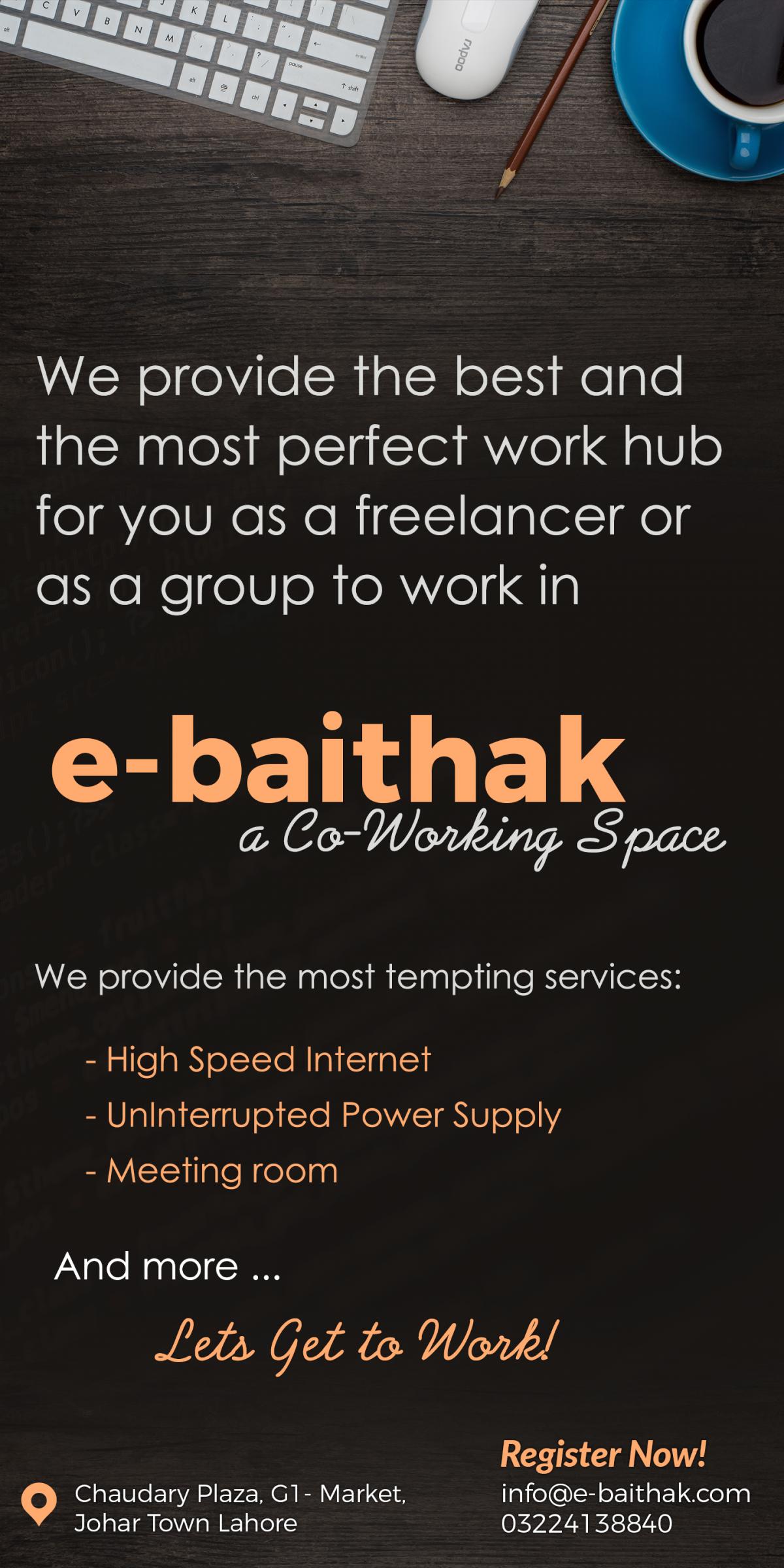 E-Baithak, Lahore