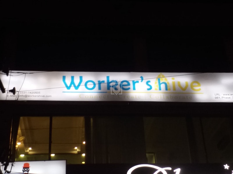 Workershive, Lahore