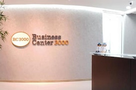 Business Center 3000, Panama City