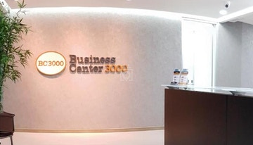 Business Center 3000 image 1