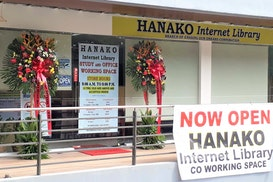 Hanako Internet Library, Manila