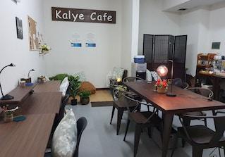Kalye Cafe image 2
