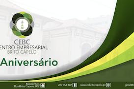 CEBC | Centro Empresarial Brito Capelo, Porto