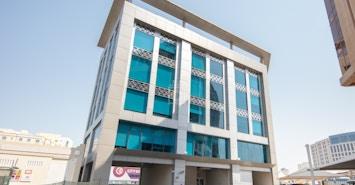 Regus - Doha, Bank Street profile image