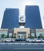 Regus - Doha, Shoumouk Towers profile image