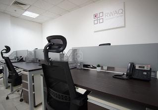 RWAQ BUSINESS CENTER image 2