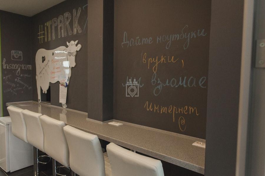 IT Park co-working, Chelyabinsk