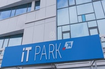 IT Park co-working, Chelyabinsk