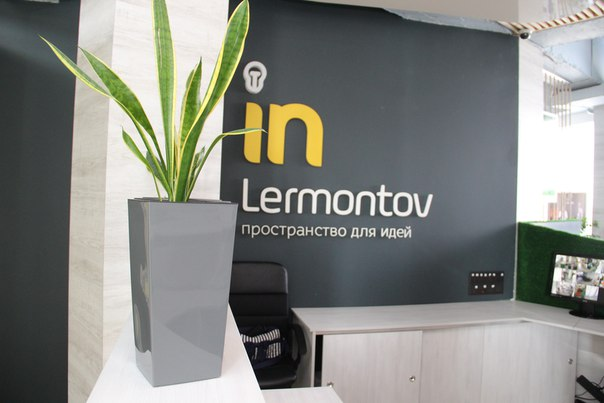 INLERMONTOV, Irkutsk