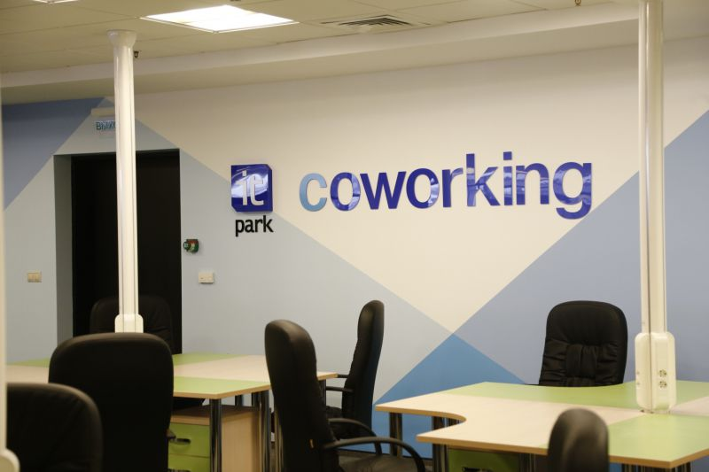 IT Park co-working, Kazan