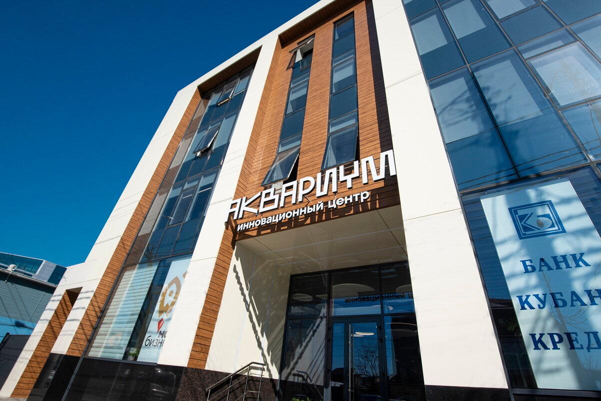 Iquarium, Krasnodar