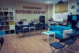 Ark Business, Lipetsk