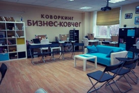 Ark Business, Lipetsk