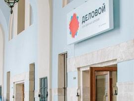 Delovoy in Gostiny Dvor, Moscow