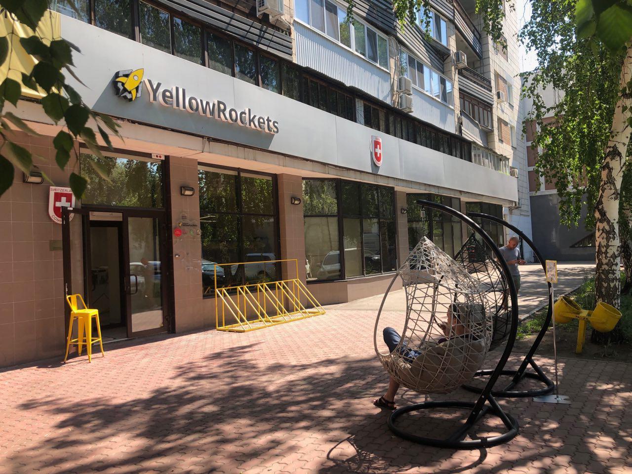 YellowRockets, Samara