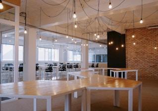 Westerwelle Start up Haus Kigali image 2